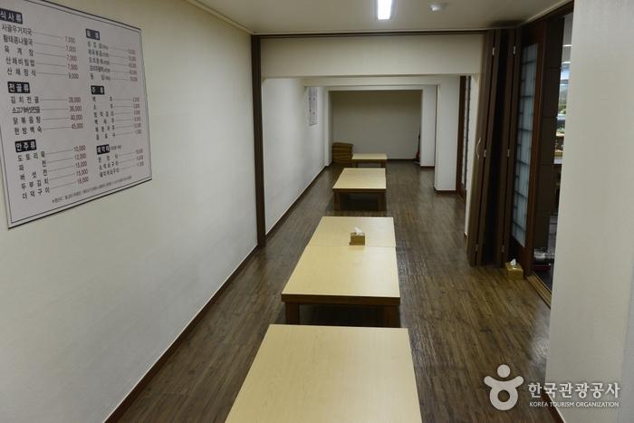 사비성 (동학산장호텔 한식당)