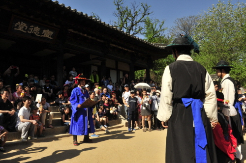 Корейская традиционн...