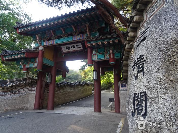 Самчхонгак (삼청각)