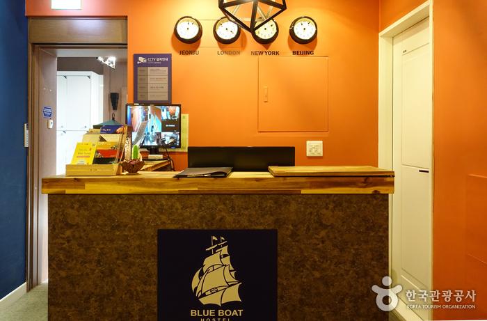 블루보트게스트하우스 전주점 [한국관광품질인증/Korea Quality] 사진2