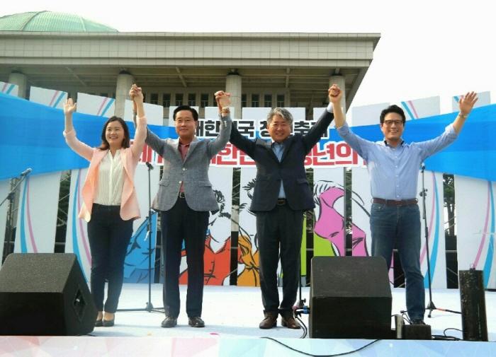 대한민국 청년의 날 2018
