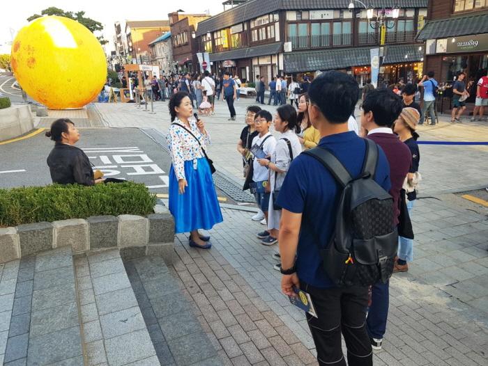 인천 개항장 문화재 야행 2020