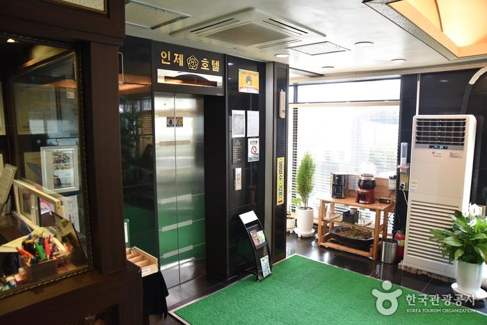 인제호텔(INJE HOTEL) [한국관광 품질인증/Korea Quality]