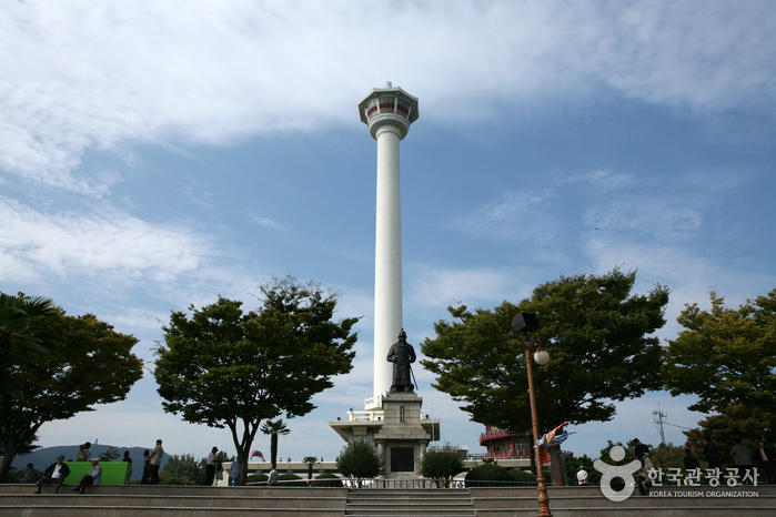 Busan Tower (Yongdus...
