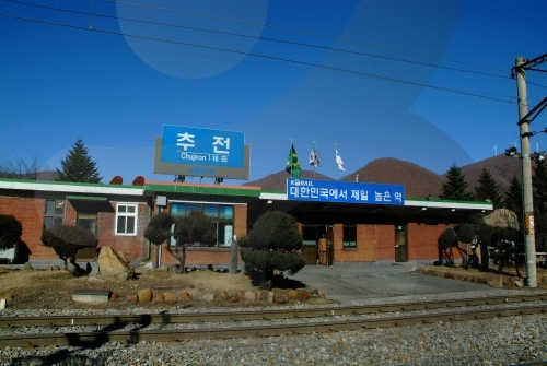 Chujeon Station (추전역...