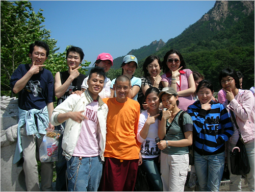Dongguk University Institute of International Education ( )