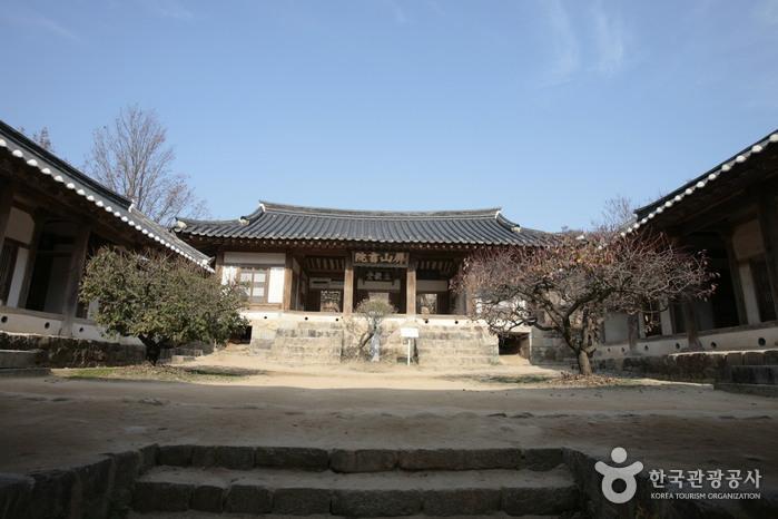 Byeongsan Seowon Jusa (병산서원주사)