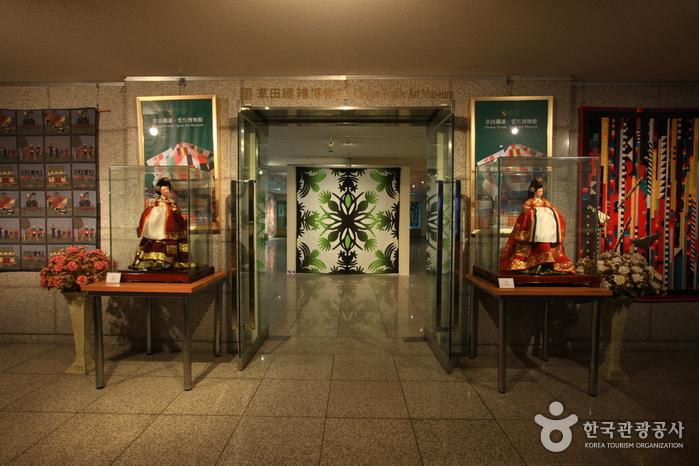 Музей текстиля и квилтинга Чхочжон2