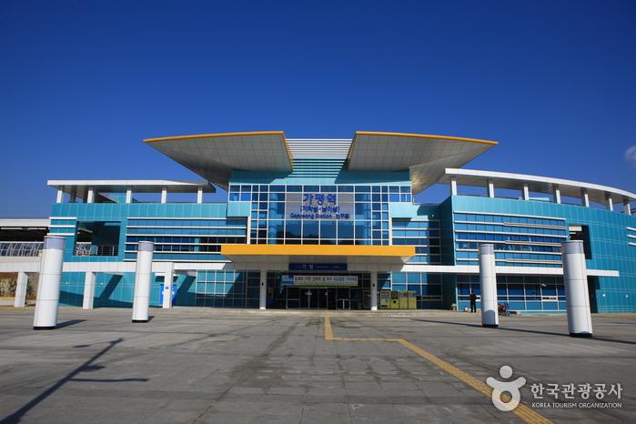 Bahnhof Gapyeong (가평역)