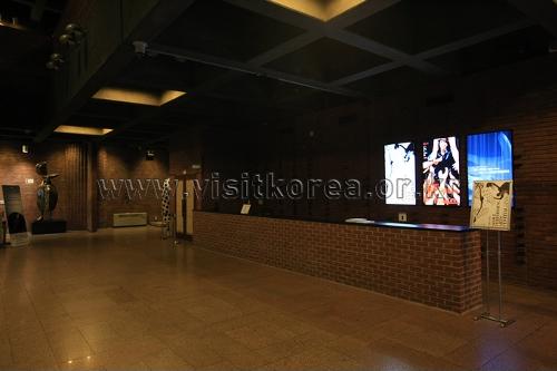 Arko藝術劇場(아르코예술극장)