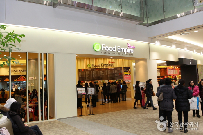 Lotte Mall - Gimpo Airport Branch (롯데몰 김포공항점)