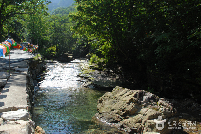 Woraksan National Park (월악산국립공원)