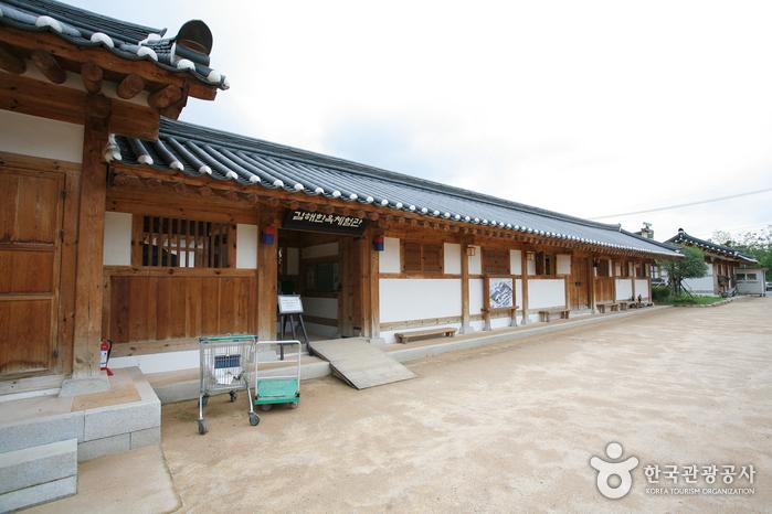 Centre d'Expérience Hanok de Gimhae (김해한옥체험관)