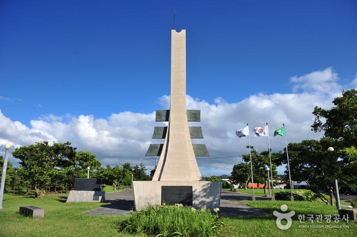 제주해녀항일운동기념탑