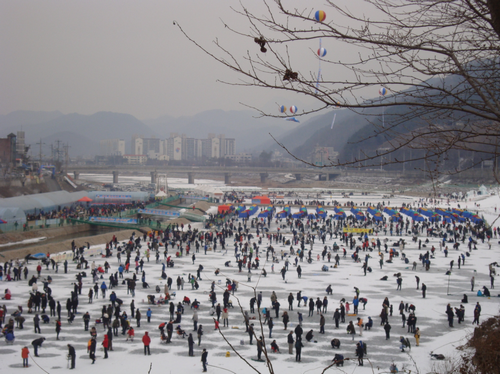 Hongcheon Winter Fes...