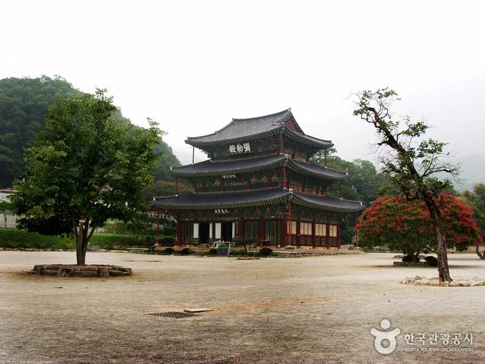 Geumsansa Temple (Gi...