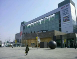 Lotte Mart - Cheongnyang-ri Branch (롯데마트 청량리점)