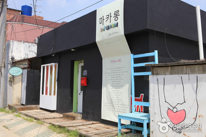 Улица имени музыканта Ким Кван Сока (김광석 길)10
