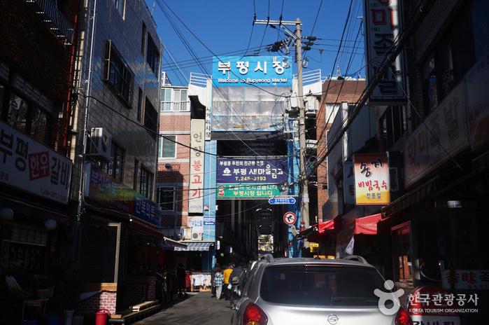 Bupyeong-Markt (Kkangtong-Markt) (부평시장(깡통시장))