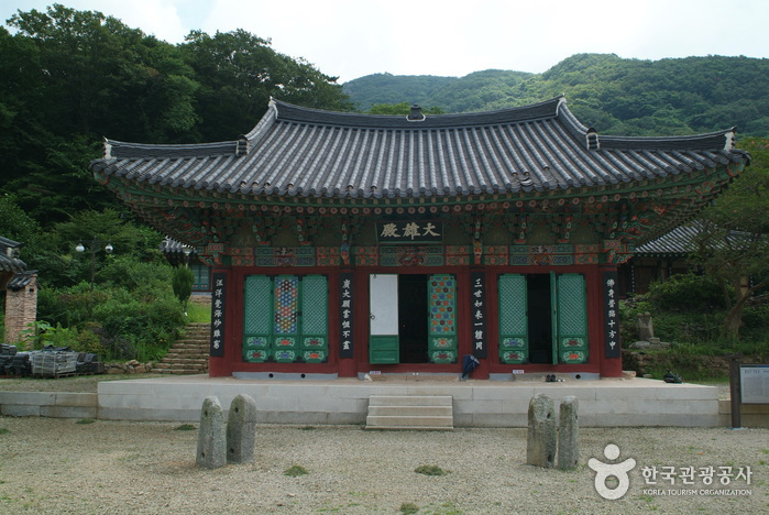 Temple Bulgapsa (불갑사)
