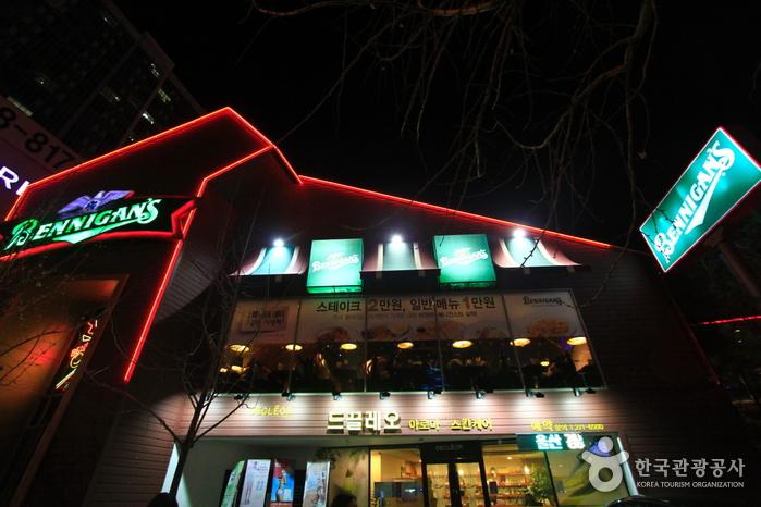 Bennigan's - Ulsan Branch (베니건스-울산점)