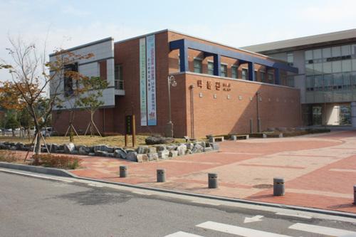 국립군산대학교 박물관
