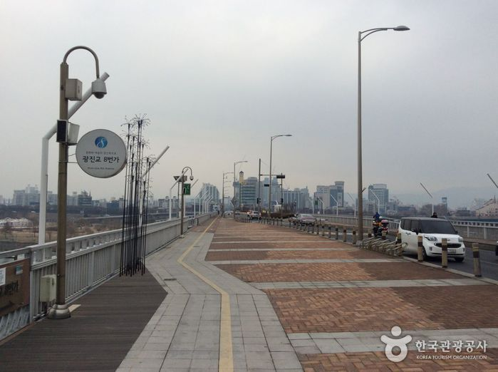 Gwangjingyo 8th Avenue (광진교 8번가)