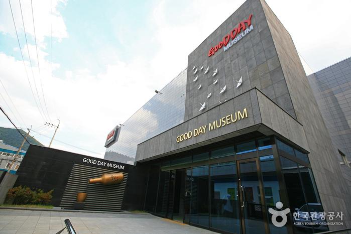 Good Day Museum (굿데이뮤지엄)