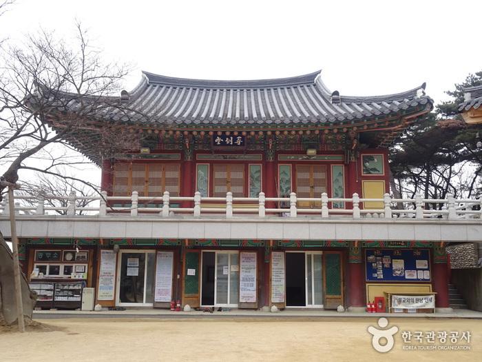 호압사(서울)