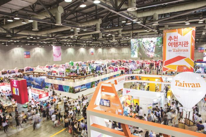 하나투어 여행박람회(HANATOUR International Travel Show) 2017