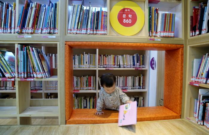 놀이터 같은 도서관