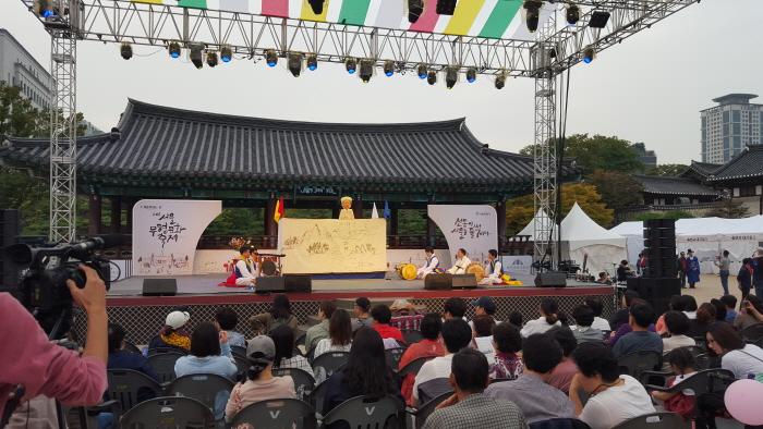 서울무형문화축제 2017  사진2