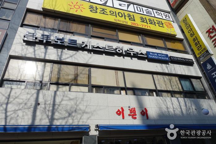 Blueboat Hostel Jeonju (블루보트게스트하우스 전주점) [한국관광품질인증/Korea Quality]