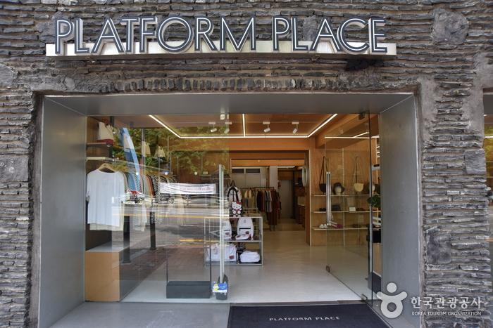 Platform Place(汉南店) [韩国旅游品质认证](플랫폼 플레이스(한남점) [한국관광품질인증/Korea Quality])