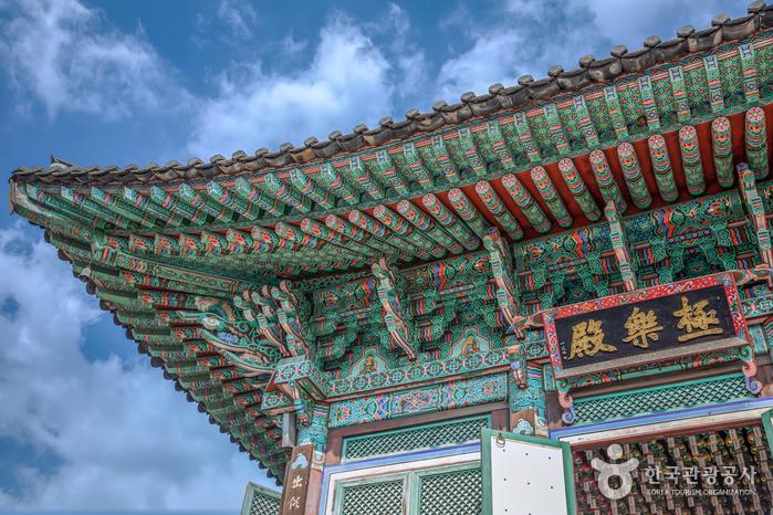 정토사(성남)