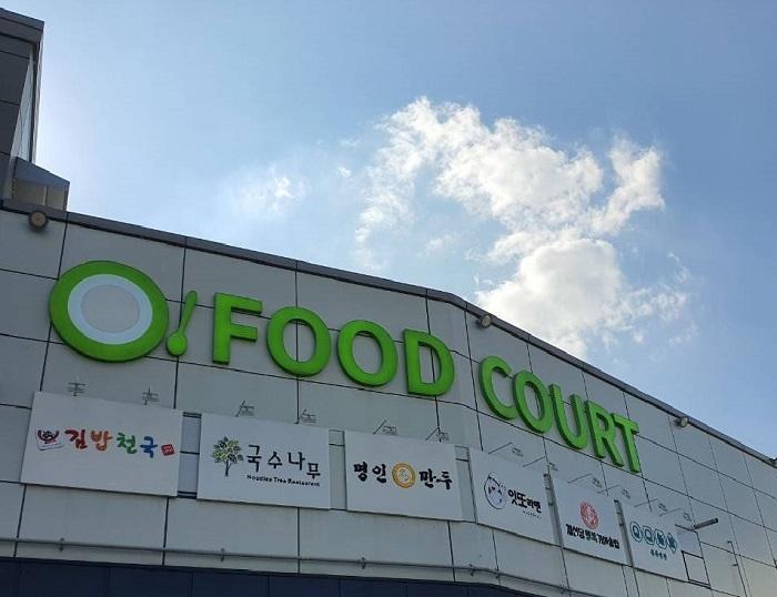 김밥천국 평택고덕