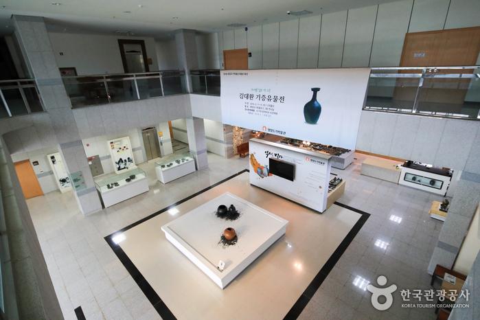 Keramikmuseum Yeongam (영암도기박물관)