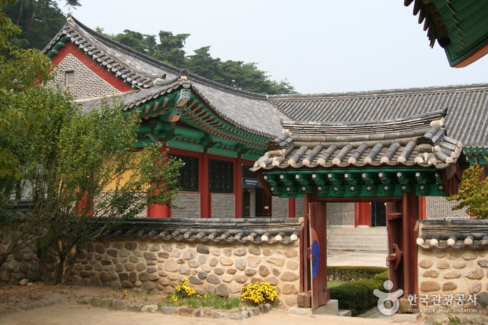 Sosuseowon Confucian Academy ( )