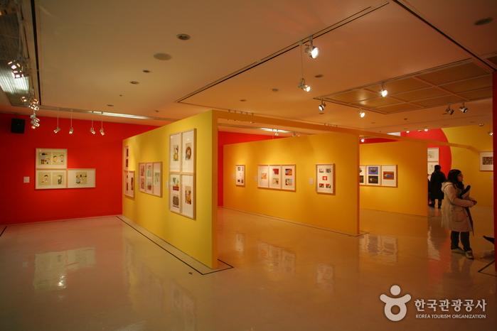 조선일보미술관