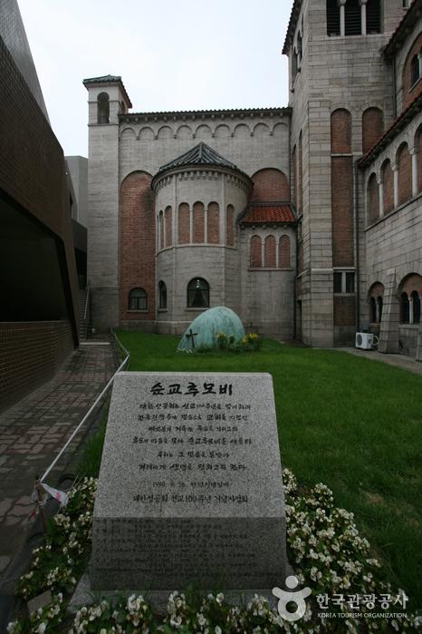 Seoul Kathedrale der Anglikanischen Kirche in Korea (대한성공회 서울주교좌성당)