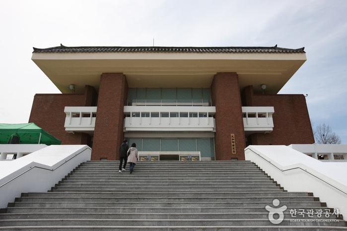 대가야국악당