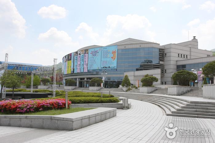 Uijeongbu-si South Korea  city pictures gallery : Gyeonggi do » Uijeongbu si » Uijeongbu Arts Center 의정부 ...
