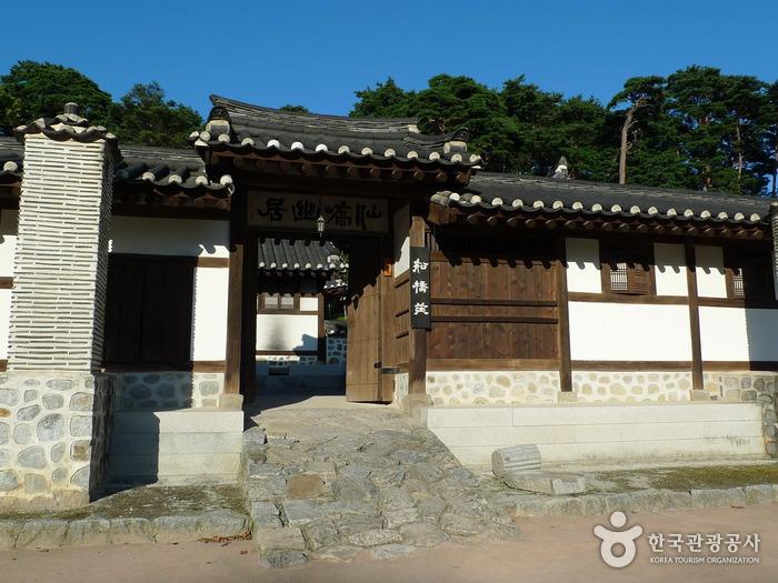 Seongyojang House (강릉 선교장)
