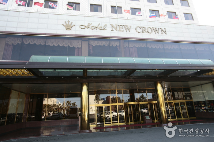 ホテルニュークラウン(호텔 뉴크라운)