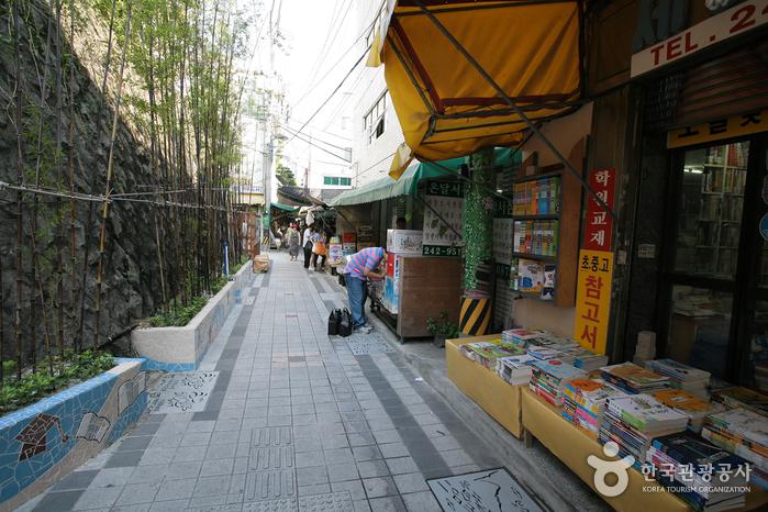 寶水洞書店街(보수동 책방골목)21