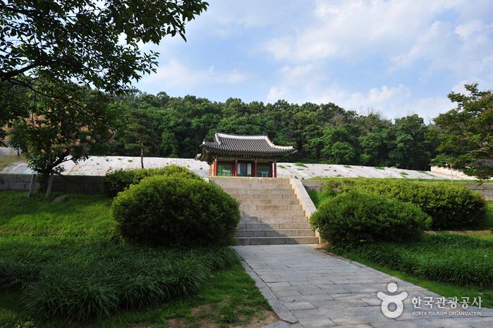 Palaststätte Goryeogung (고려궁지)