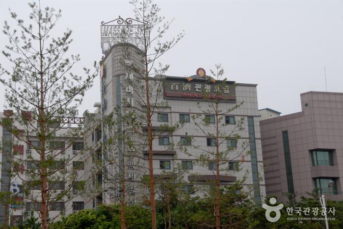 Туристический отель Пэкче (백제관광호텔)