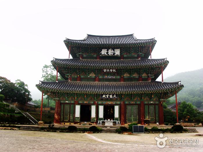 Geumsansa Temple (Gimje) (금산사(김제))