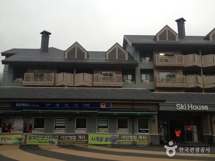Holiday Inn Resort, Alpensia Pyeongchang (홀리데이인 알펜시아 평창 리조트)