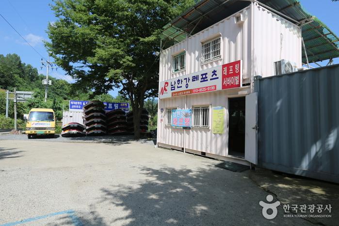 남한강 래프팅(단양)